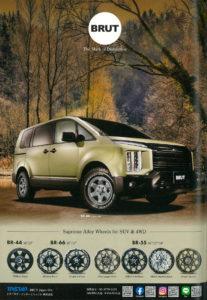 Let's Go 4WD掲載BRUT(ブルート)広告