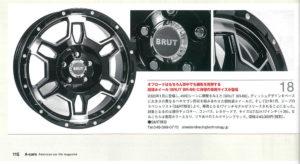 BR-66ショップ専用サイズ&カラー